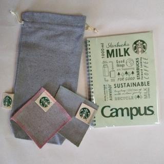 Starbucks Coffee - 【スターバックス】25周年 限定ハッピーバッグ