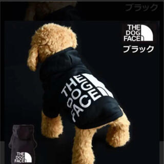 THE DOG FACE 犬用の服