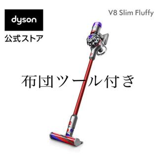 Dyson - ダイソンDyson V8 Slim Fluffy dyson SV10K SLM