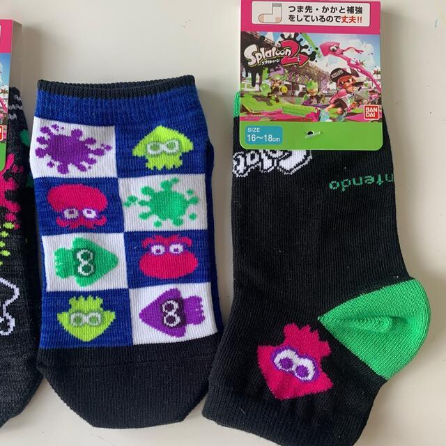 BANDAI(バンダイ)のスプラトゥーン靴下 16〜18cm【新品・未使用】 キッズ/ベビー/マタニティのこども用ファッション小物(靴下/タイツ)の商品写真