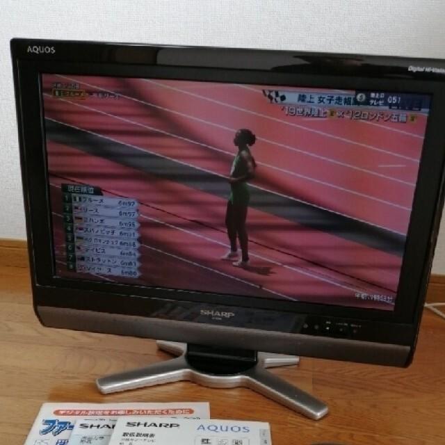 AQUOS(アクオス)の液晶テレビ 20インチ LC-20D50 2010年製 黒 スマホ/家電/カメラのテレビ/映像機器(テレビ)の商品写真