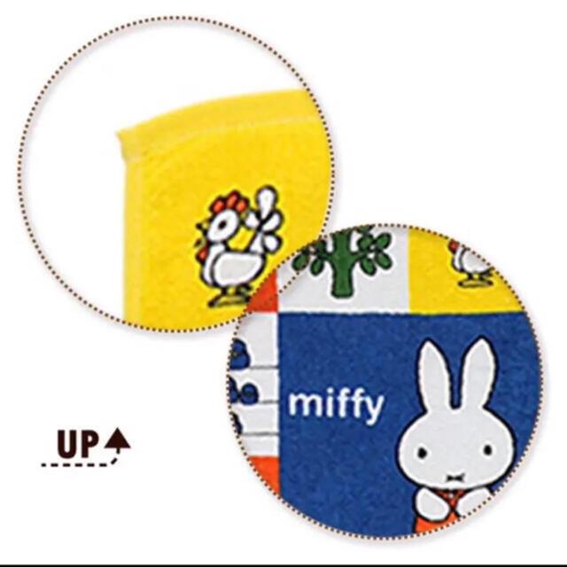 ミッフィー フェイスタオル 2枚セット 新品未使用 うさこちゃん miffy インテリア/住まい/日用品の日用品/生活雑貨/旅行(タオル/バス用品)の商品写真