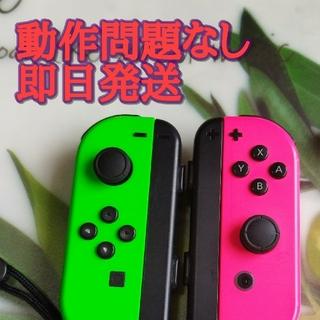 ニンテンドースイッチ(Nintendo Switch)のswitch ジョイコン 人気色 グリーン、ピンク(家庭用ゲーム機本体)