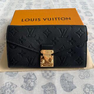 LOUIS VUITTON - ルイヴィトン ポルトフォイユ メティス 長財布