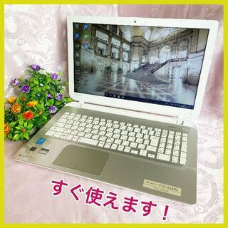 東芝 - 東芝ゴールド!Corei3/メモリ4GB/HDD1TB/WEBカメラ/Win10