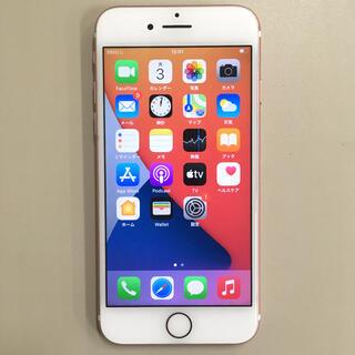 iPhone - iPhone7 simフリー 32GB バッテリー100% 楽天モバイル対応