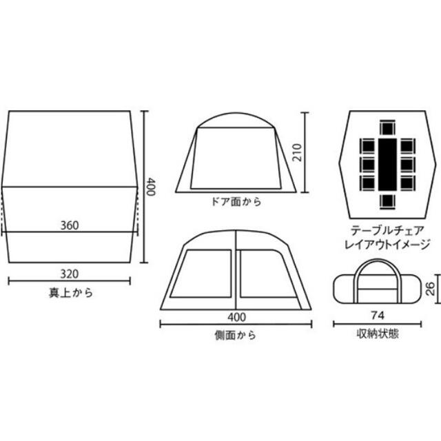 Coleman(コールマン)のコールマン タフスクリーンタープ 400 2000031577 テント スポーツ/アウトドアのアウトドア(テント/タープ)の商品写真