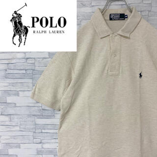 POLO RALPH LAUREN - ポロラルフローレン ポロシャツ 鹿の子 ワンポイント刺繍ロゴ ベージュ M