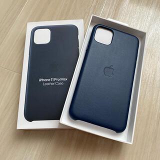 Apple - アップル IPHONE11 PRO MAX 純正レザーケース MX0G2FE/A