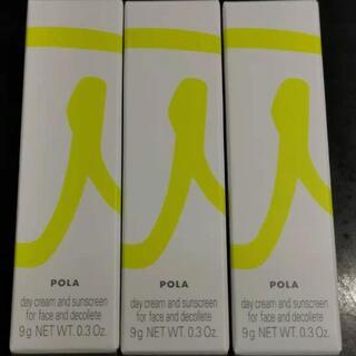 POLA - 新商品 ポーラ ホワイトショットスキンプロテクター DX 3個セット 2180円