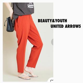 BEAUTY&YOUTH UNITED ARROWS - BY∴ イージーテーパードパンツ -ウォッシャブル