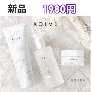 雪肌精 - 【新品・未使用】KOIVE 洗顔 化粧水 クリーム セット