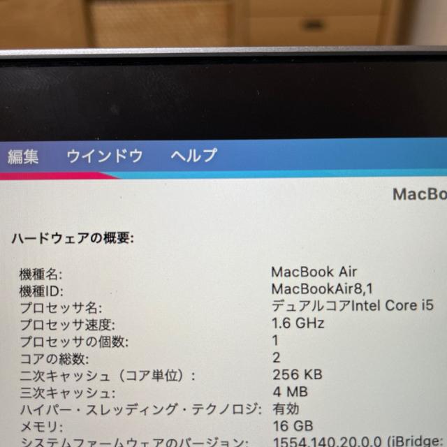 Apple(アップル)のMacbook air2018 スマホ/家電/カメラのPC/タブレット(ノートPC)の商品写真