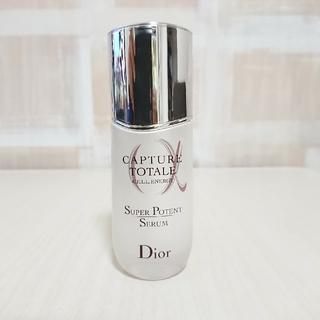 ディオール(Dior)のディオール  美容液(美容液)