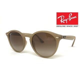 Ray-Ban - 新品正規品 レイバン RB2180F 6166/13 ベージュ サングラス