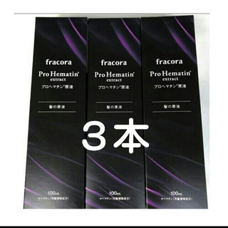 フラコラ(フラコラ)のフラコラ プロヘマチン原液 100ml ×3本(ヘアケア)
