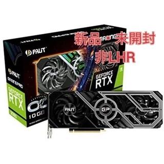 【新品・非LHR】RTX 3080 GamingPro 10GB