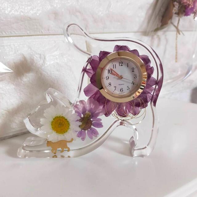 固まるハーバリウムで作ったのび猫さんの置き時計 インテリア/住まい/日用品のインテリア小物(置時計)の商品写真