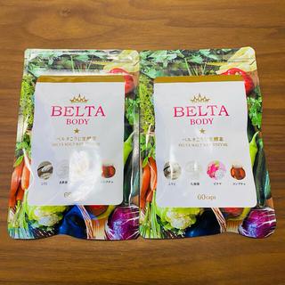ベルタこうじ生酵素  BELTA 60粒 2袋(その他)