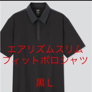 UNIQLO - ユニクロ セオリーコラボ エアリズムスリムフィットポロシャツ 黒