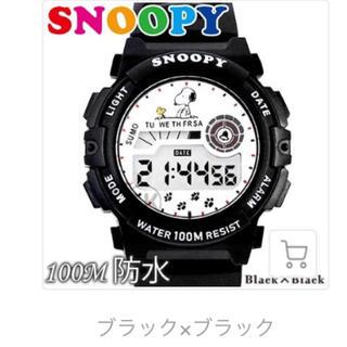 SNOOPY - スヌーピー 腕時計 防水 キッズ レディース ブラック