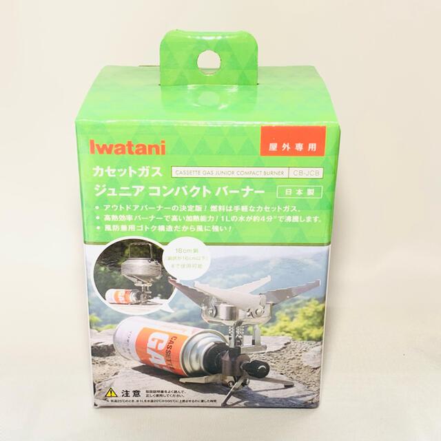 Iwatani(イワタニ)のイワタニ ジュニアコンパクトバーナー スポーツ/アウトドアのアウトドア(ストーブ/コンロ)の商品写真