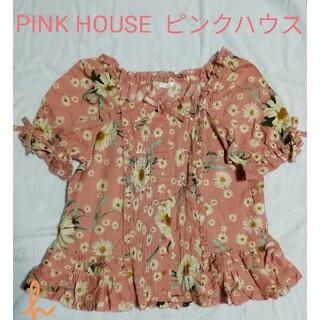 PINK HOUSE - PINK HOUSE ピンクハウス ブラウス カモミール 超美品 ジェディックス