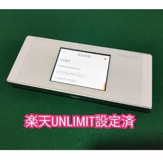 ラクテン(Rakuten)の【楽天UN-LIMIT設定済】Speed Wi-Fi NEXT W05 au版(PC周辺機器)