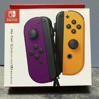 ニンテンドースイッチ(Nintendo Switch)の新品未開封品 joycon  ネオンパープル ネオンオレンジ(その他)