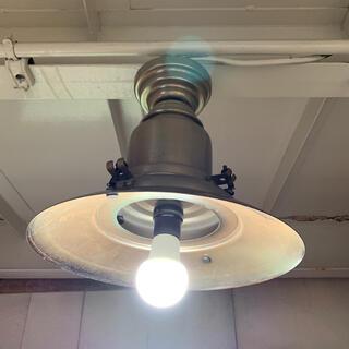 アルミ製ペンダントライト アンティーク(天井照明)