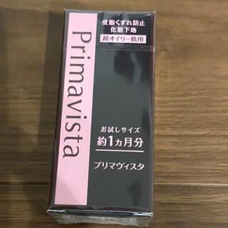 Primavista - プリマヴィスタ 皮脂くずれ防止 化粧下地 EX トライアル