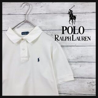POLO RALPH LAUREN - ポロラルフローレン ワンポイントポニー刺繍 綺麗目韓国ファッション