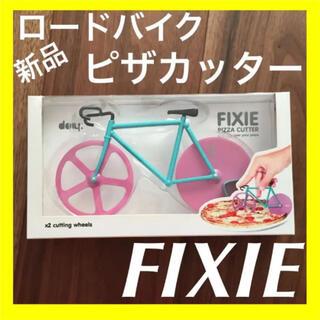 【新品】自転車FIXIE PIZZA CUTTER オシャレ ギフト プレゼント(調理道具/製菓道具)