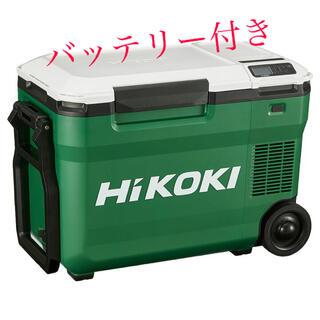 ヒタチ(日立)のnatsu様専用 ハイコーキ 冷蔵庫 冷凍庫 UL18DB(その他)