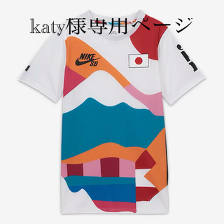 NIKE - Katy様専用ページ