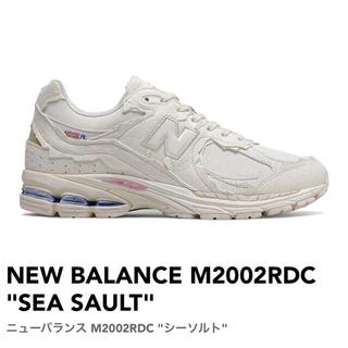 New Balance - 26.5㎝ ニューバランス M2002RDC シーソルト 国内正規品