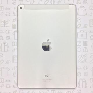 アイパッド(iPad)の【B】iPad Air 2/128GB/352071076076129(タブレット)