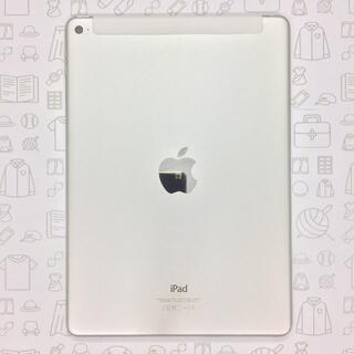 アイパッド(iPad)の【B】iPad Air 2/128GB/352071075918230(タブレット)