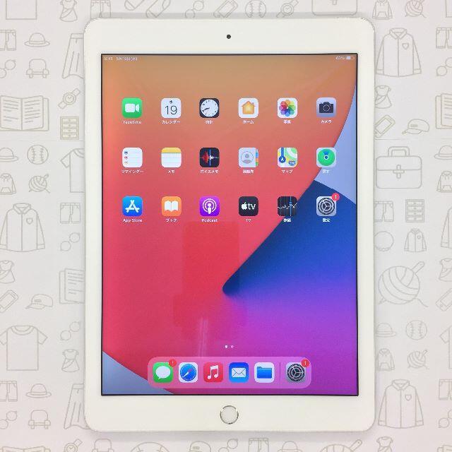 iPad(アイパッド)の【B】iPad Air 2/128GB/352071075790704 スマホ/家電/カメラのPC/タブレット(タブレット)の商品写真