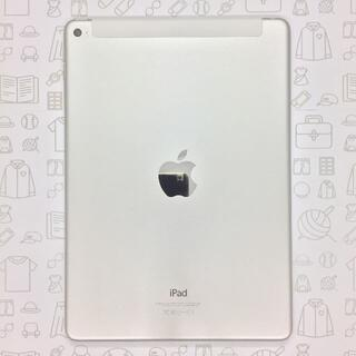 アイパッド(iPad)の【B】iPad Air 2/128GB/352071075101993(タブレット)