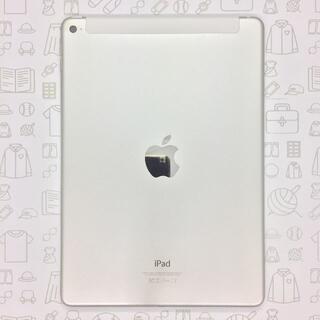 アイパッド(iPad)の【B】iPad Air 2/128GB/352071075101001(タブレット)