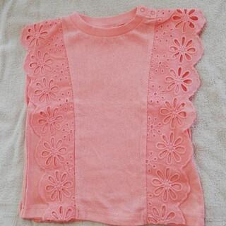 petit main - 新品 petit main サーモンピンク色ノースリーブシャツ90cm
