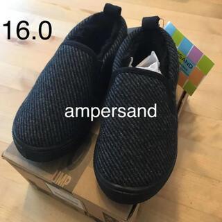 アンパサンド(ampersand)の新品!ampersandアンパサンド kids子供靴 スリッポン 16.0(スリッポン)
