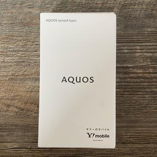 AQUOS - AQUOS sense4 basic (A003SH) Black 未使用品