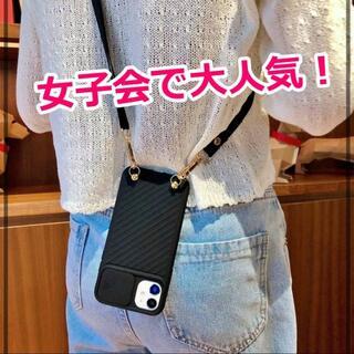 ✨オシャレで便利✨いま人気急上昇中‼️ストラップ付きiPhoneケース