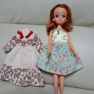 リカちゃんの、服二枚