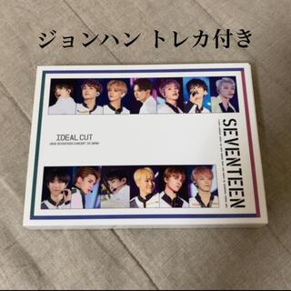 SEVENTEEN - セブチ SEVENTEEN DVD -2-
