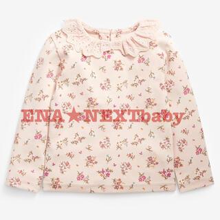 NEXT - ●ピンクのフローラル 起毛 刺繍入り 襟付きトップス