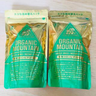 ◆オーガニックマウンテン◆コーヒー◆詰め替え×2袋