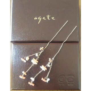 agete - アガット  アメリカン  ピアス  サンゴ  珊瑚  agete